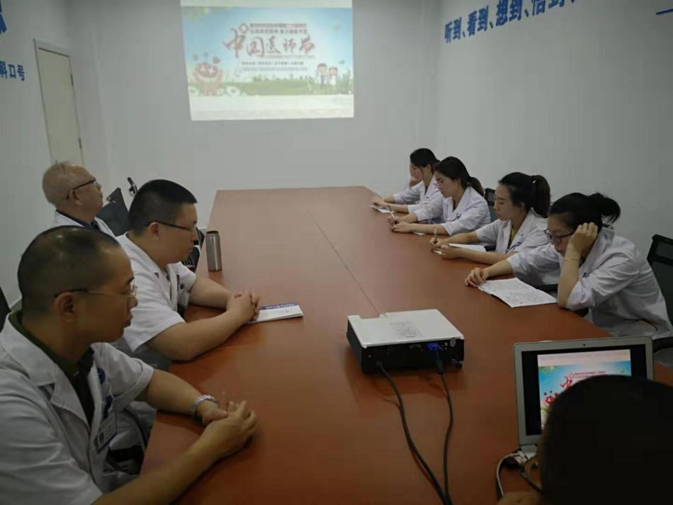 献礼中国医师节·福州中科老牌名医联合会诊